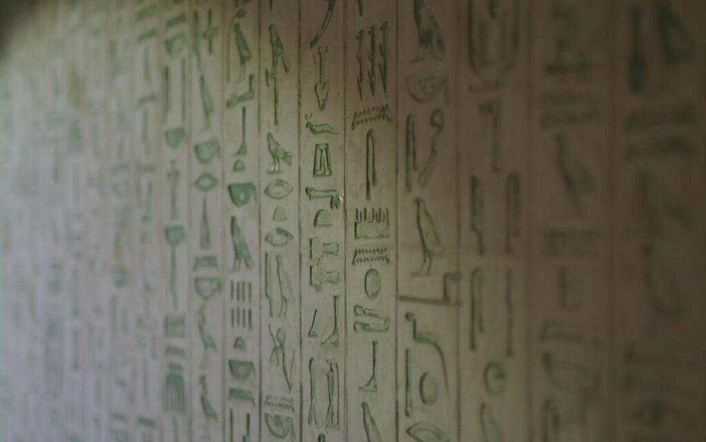 Hieroglyphs in Pepi II's pyramid in Saqarra, Egypt contain ritual text for the pharaoh's rebirth in the afterlife.