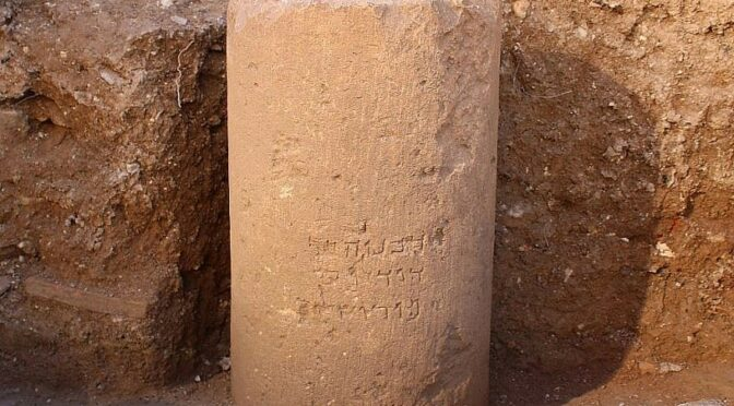 "The oldest discovered inscription of ""Jerusalem"" found to date"