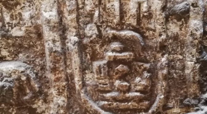 Temple of Ptolemy IV Discovered in Southern Egypt