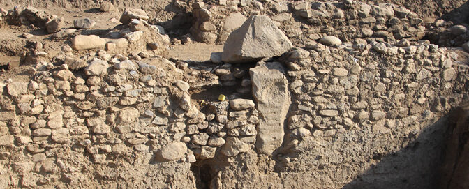 8,000-Year-Old Monument Uncovered in Turkey