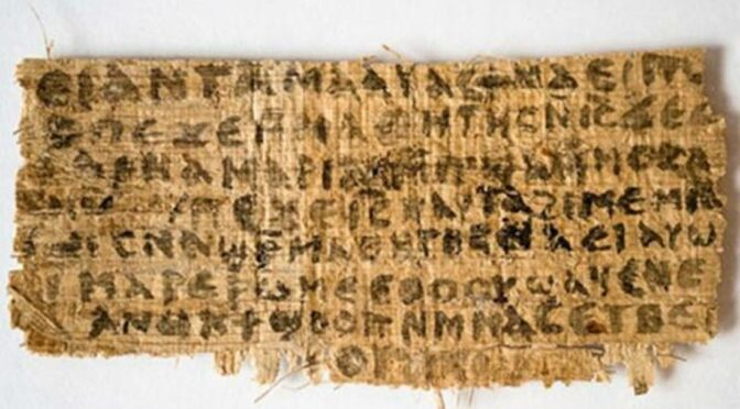 Did Jesus Have a Wife? New Tests on Ancient Coptic Papyrus May Give Answers