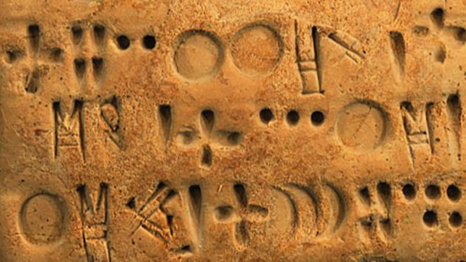 Breakthrough in Translating Proto-Elamite, World's Oldest Undeciphered Writing