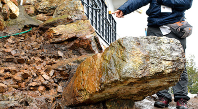 Sixteenth-Century Wall Unearthed at Japan's Gifu Castle