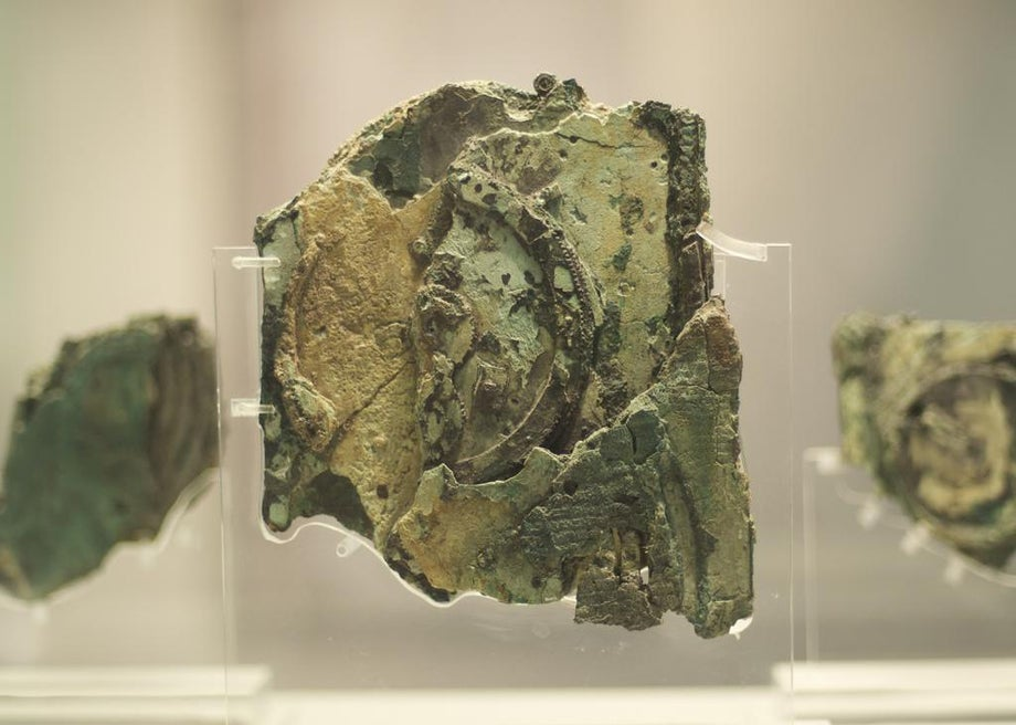 The rear face of the Antikythera mechanism.