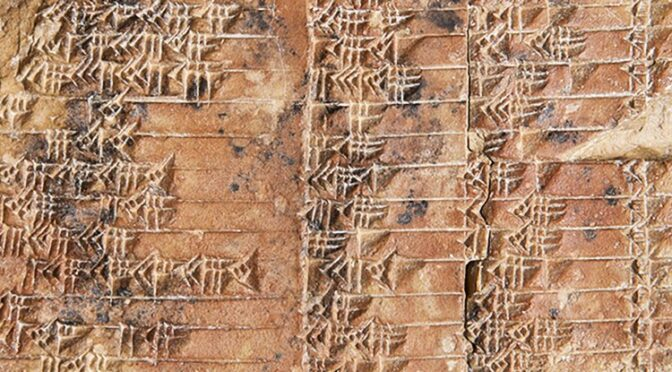 This 3,700-Year-Old Babylonian Clay Tablet Just Changed The History of Maths