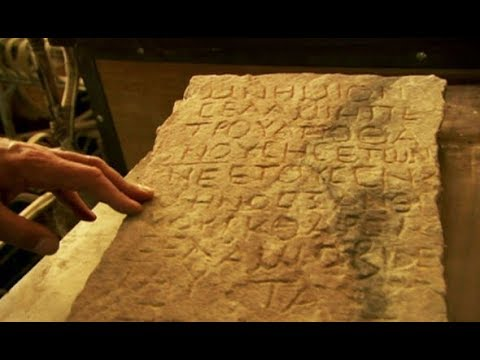 How archaeologists were stunned by 'oldest biblical text ever' discovery near the Dead Sea
