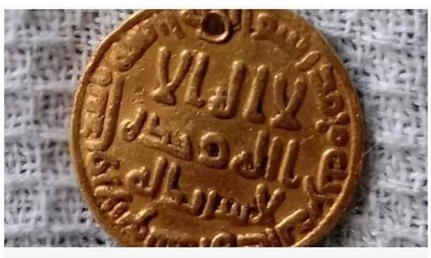 6th century Gold Coin Discovered in Southern India