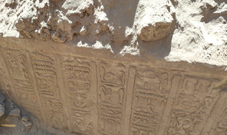 Rock-Cut Chambers Found Near Egypt's Ancient City of Abydos