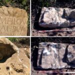Serbian Roman Artifact Vanishes 24 Hours After Discovery
