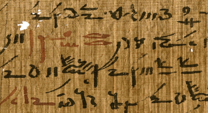 Scientists Analyze Ancient Egyptian Ink containing lead were likely used as drier on ancient Egyptian papyri