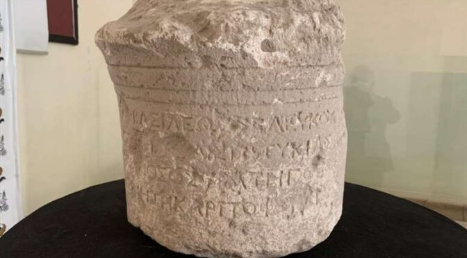Ancient Greek Inscription Unearthed in Iraq