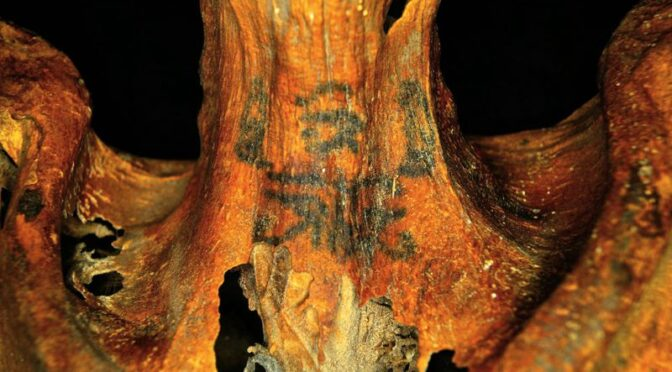 'Oldest tattoo' found on 5,000-year-old Egyptian mummies