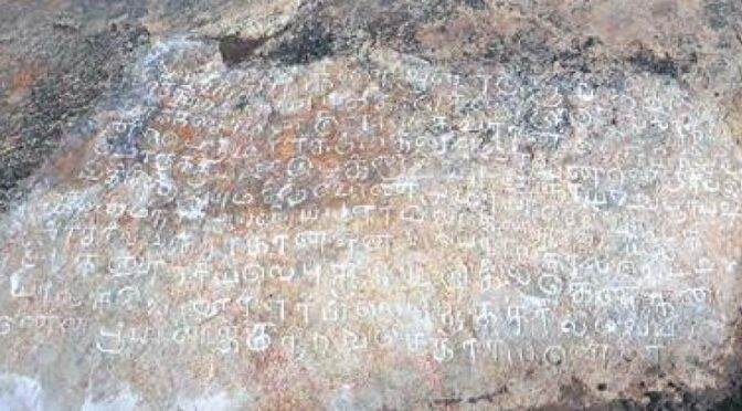 800-Year-Old Inscription Discovered in Southern India