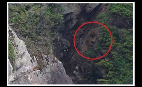 Man-Made or Natural? Mysterious, Giant Face Discovered on Cliff in Canada