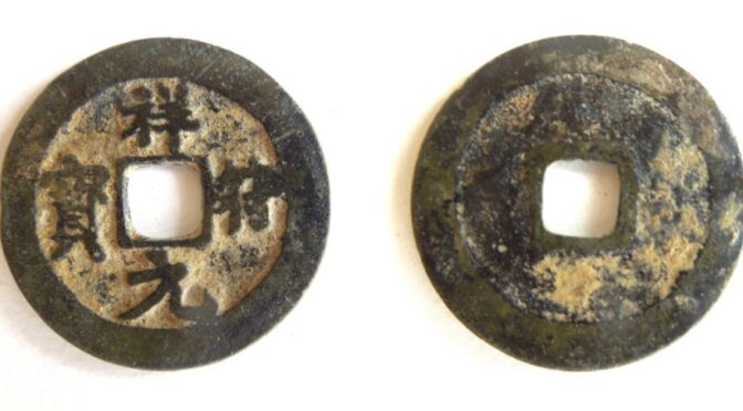The Extraordinary Discovery of a 1,000-Year-Old Chinese Coin in the UK May Give Proof of a Global Medieval Trade Route