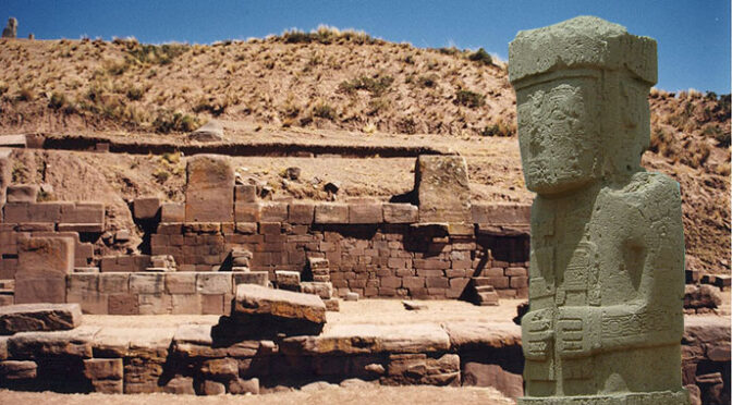 Archaeologists discover an underground pyramid in Bolivia