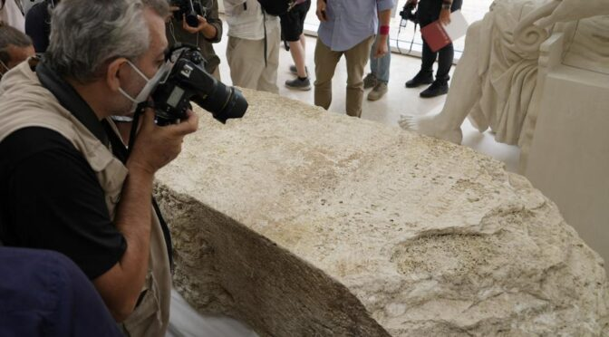 Rare Boundary Stone Uncovered in Rome