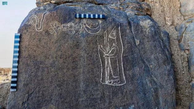 Inscription With Image of Babylonian King Found in Saudi Arabia