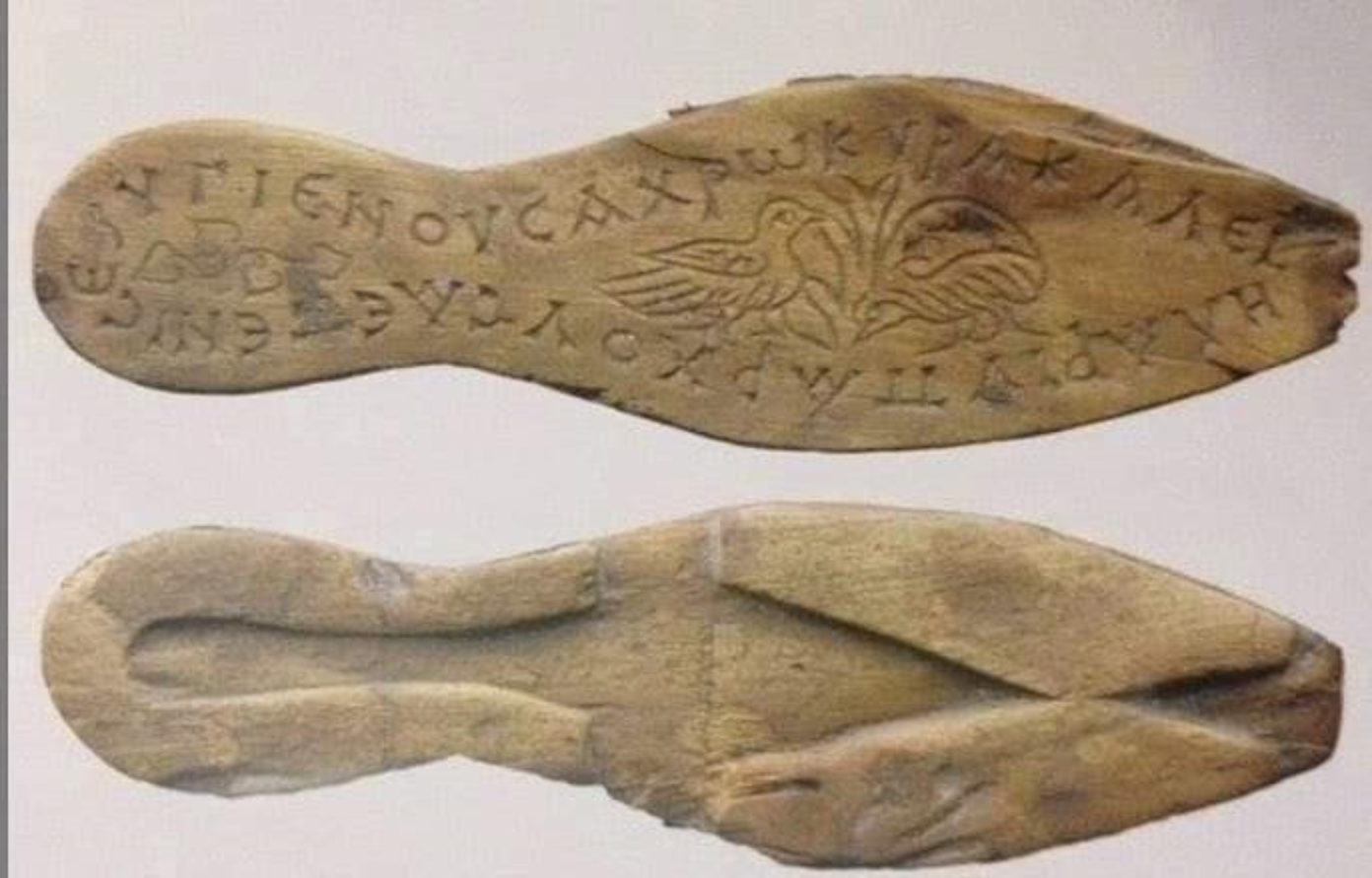 The 1,500-Year-Old Byzantine Sandals with Sweet Message in Greek