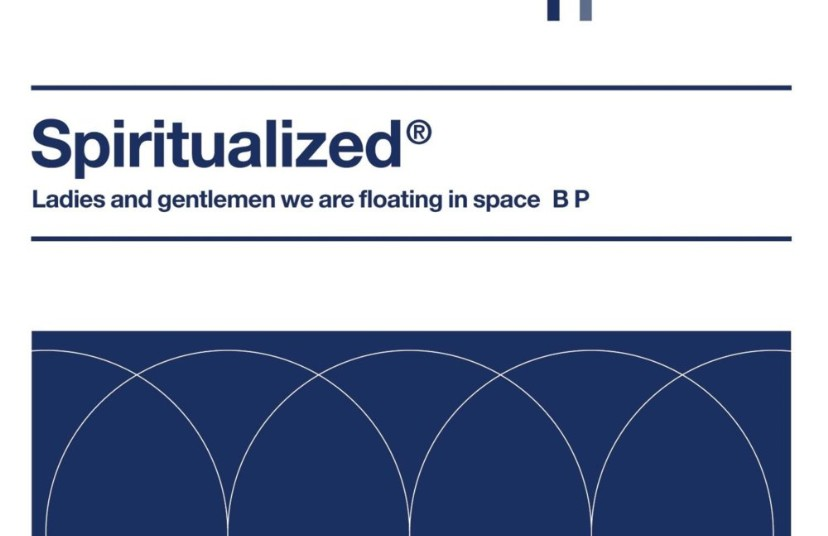 spiritualized ladies and gentlemen we are floating in space recensione
