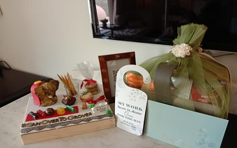 Wedding Favour & Gift