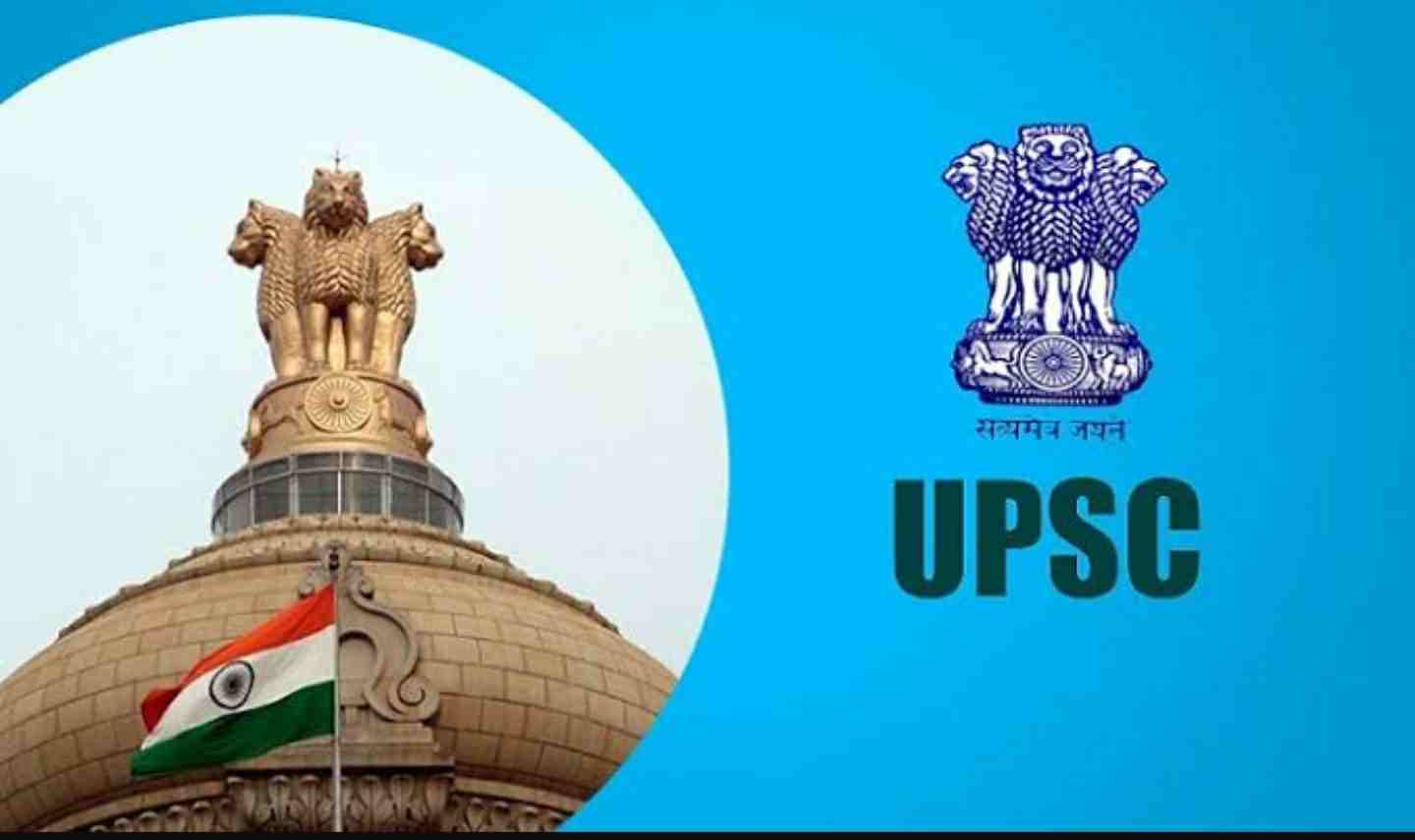 UPSC 2020 Civil Service exam centre change process to begin today