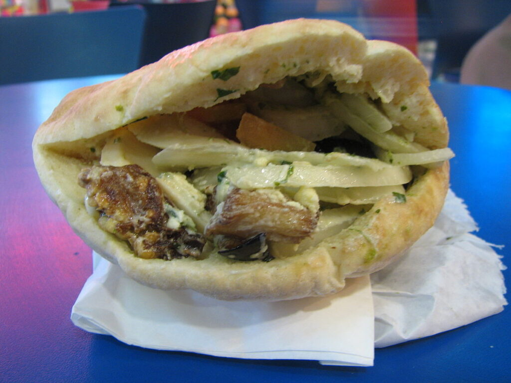 Sabich Recipe