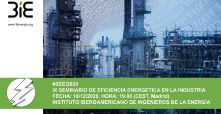 SEEI2020 Seminario de Eficiencia Energética en la Industria