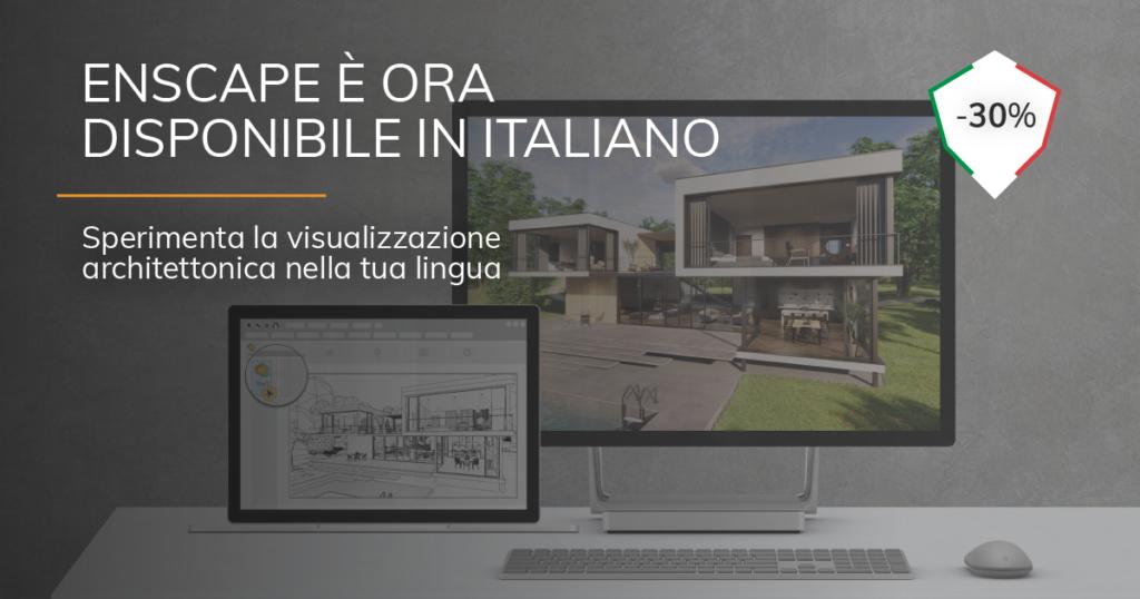 Enscape Rendering in Tempo Reale ora disponibile in italiano