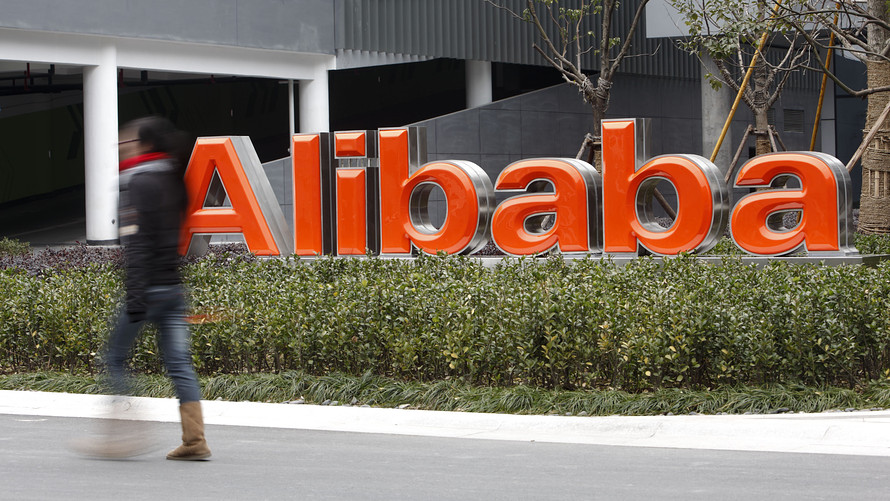 Alibaba is one of the biggest retailers in the world