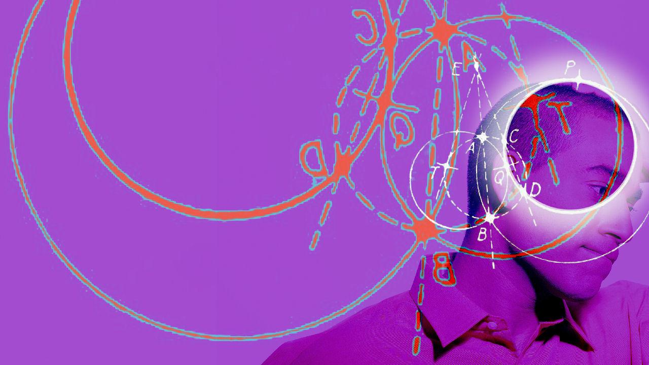 תדרים לאימון גלי מוח