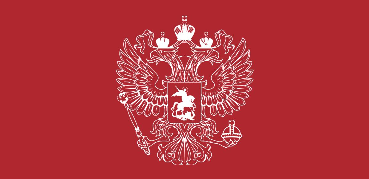 Xüsusi Rus dili-3.5 ay