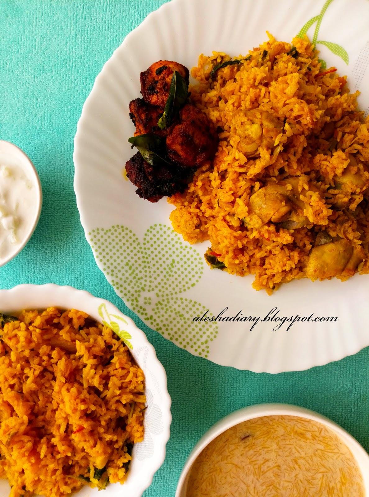 Chicken dum biryani – Jeeraga samba chicken biryani- சிக்கன் தம் பிரியாணி
