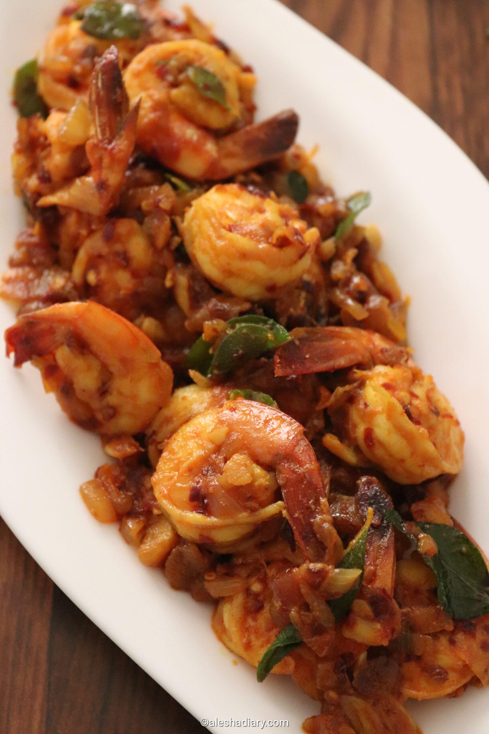 Chemmeen Perattu – Chemmeen varattiyathu – Prawn roast with chilli flakes