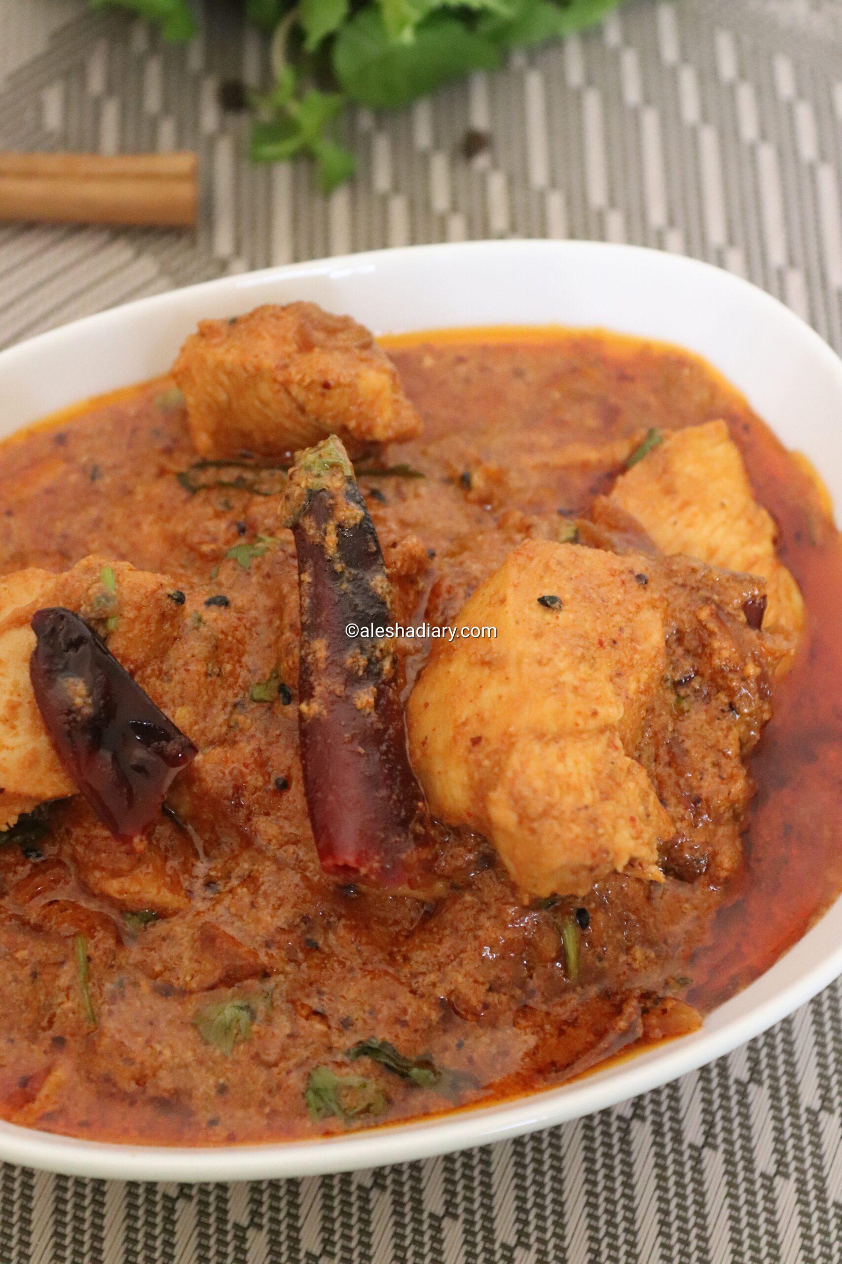 Achari Murgh – Achari Chicken using mango pickle