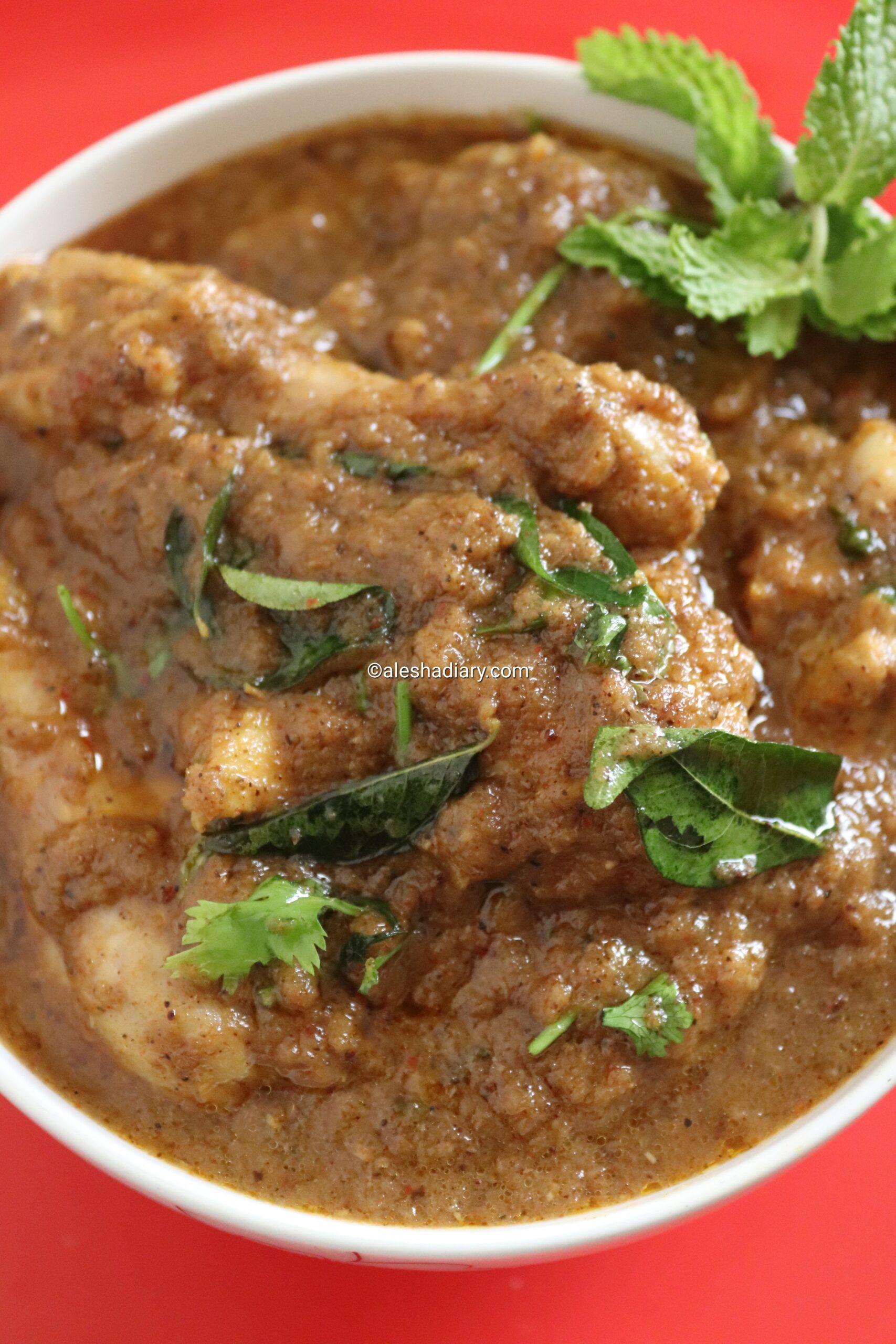 Pepper Chicken – Chicken milagu curry