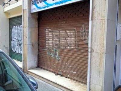 Calle de Serrano 44