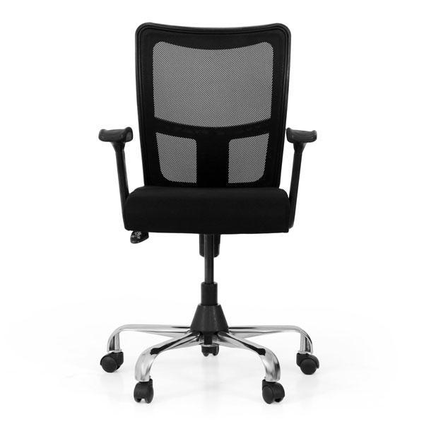 Alaminos Office Executive Chair (R.C)