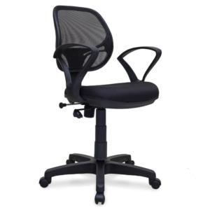 Elche Office Chair