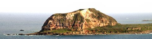 Mt Suribachi, the highest point of Iwo Jima