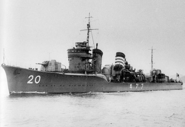 A Japanese 'Fubuki' class destroyer
