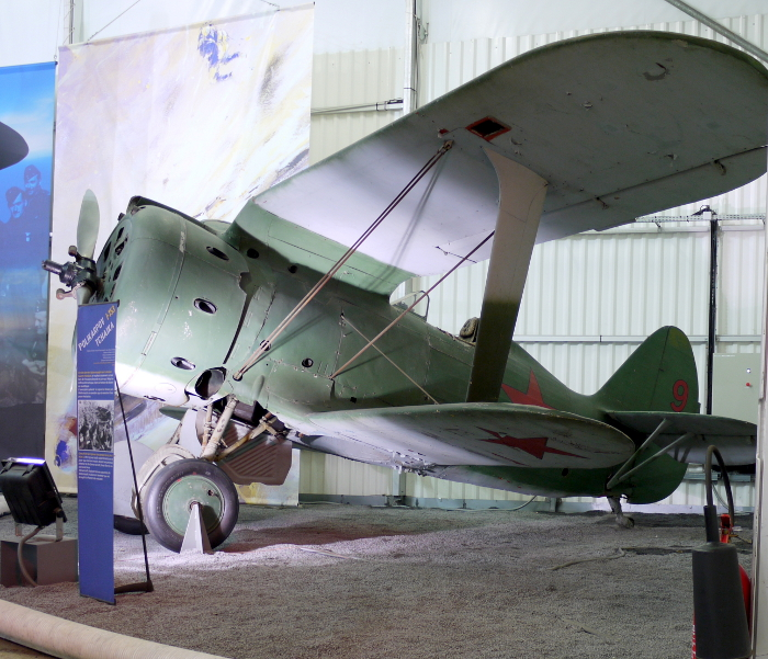 Polikarpov I-153 fighter at the Museum of Air and Space, Paris