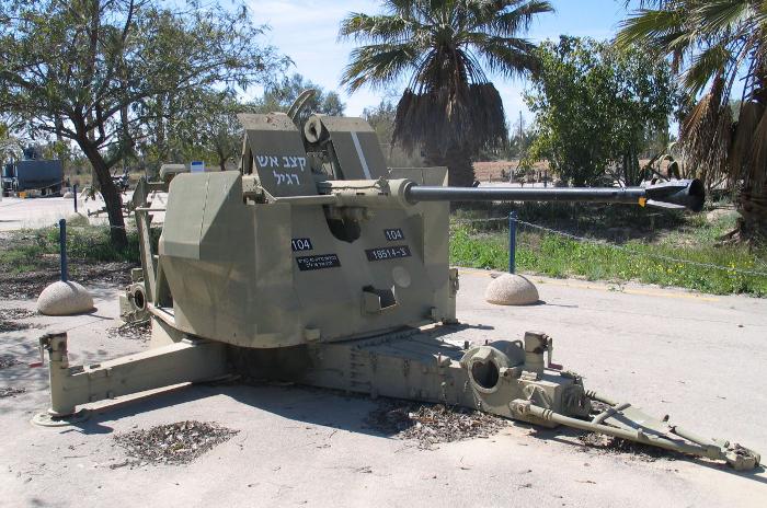 Bofors 40 mm L70 AA gun at an Israeli airbase
