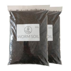 Worm Soil 5L - vermicast