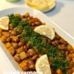 Olive Oil Kidney Bean