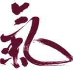 li-cheng-yuen-250-yrs-old