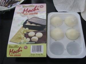 vanilla_mochi_ice_cream_by_meri64-d596kt4