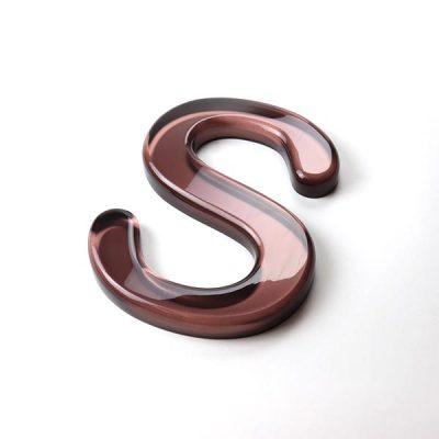 Built Up Letter S - Bronze