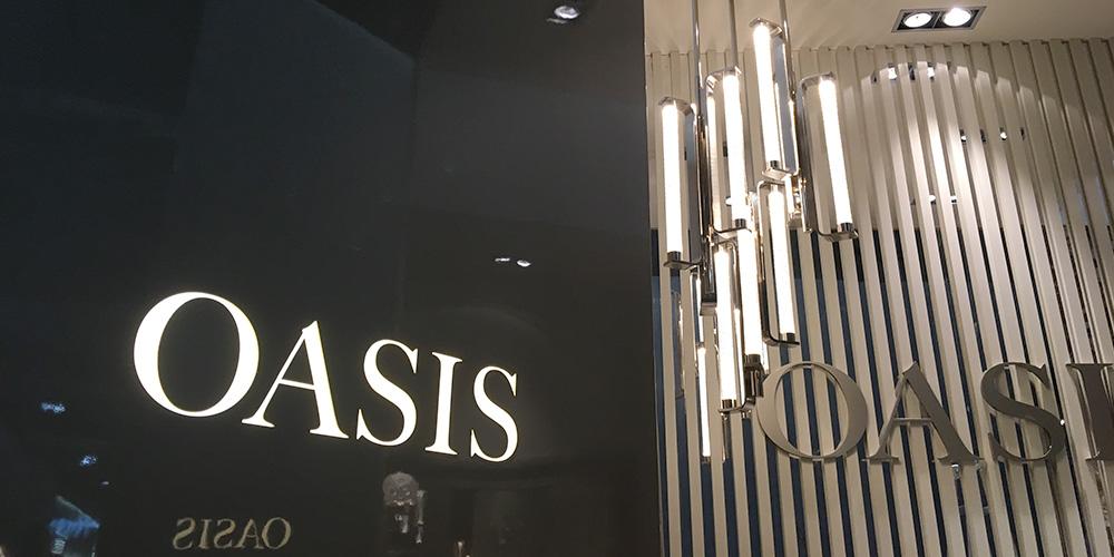 KIBOX-oasis_sdm2019-featured