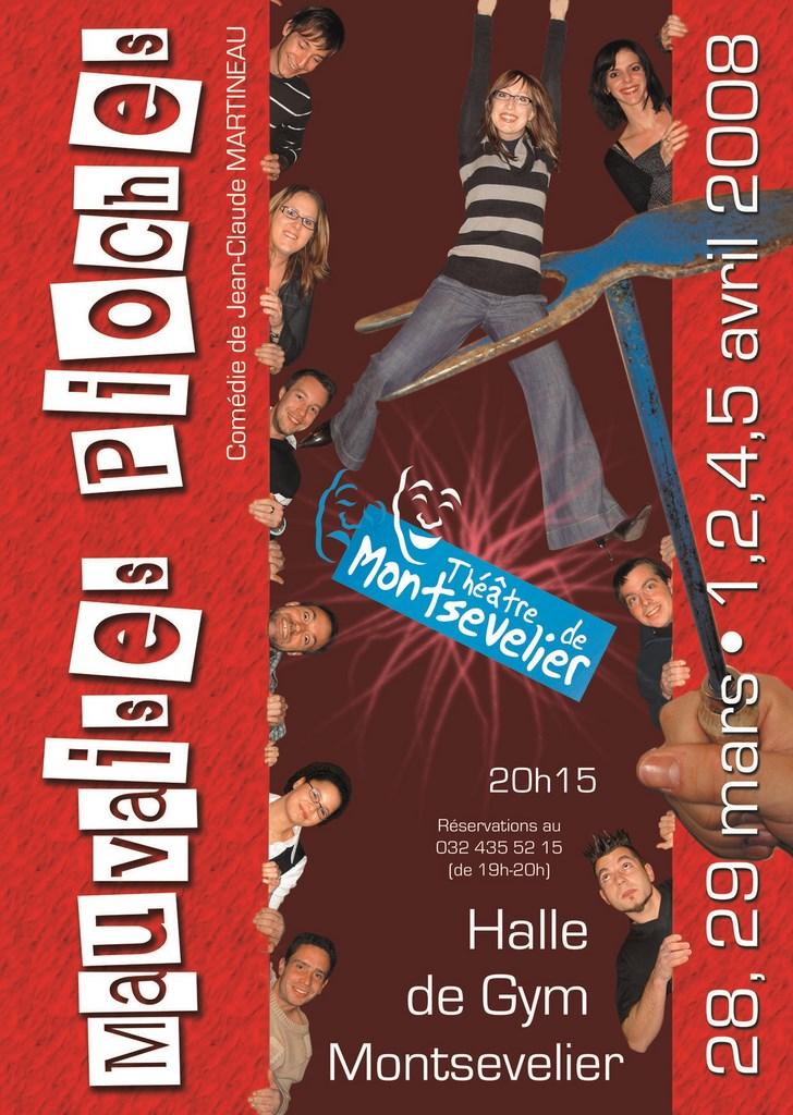 affiche-2008